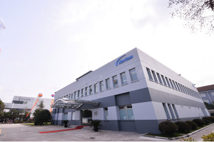 Nordson Opens Shanghai Technical Center