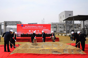 Momentive Breaks Ground on China Joint Venture-body
