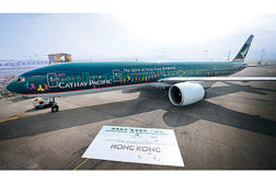 PPG Aerospace Coatings Add Character to Cathay Pacific Jet