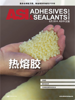 ASI China edition August 2014