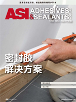 ASI China edition December 2014