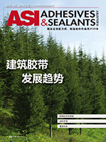 ASI China June 2015