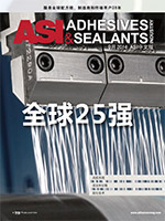 ASI China September 2014