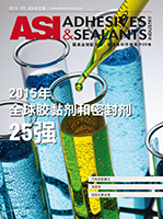 ASI China September 2015