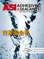 ASI China March 2015